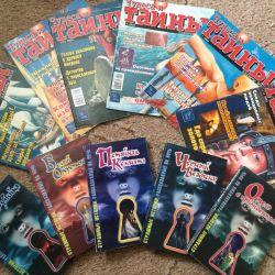 Βιβλία, περιοδικά