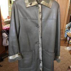 Προστατευτικό παλτό φυσικής εταιρείας TOTO