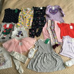 Package NEW clothes