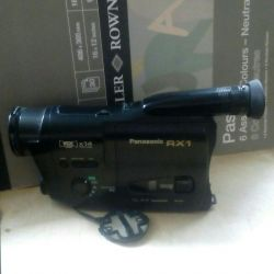 Panasonic RX1 video camera (Japan)