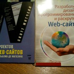 Books on the creation and promotion of sites