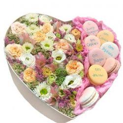 Σετ δώρου Λουλούδια σε ένα κουτί με macaroons💐🎂😍