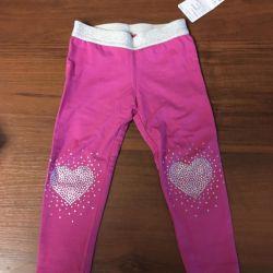Νέο παντελόνι Carters