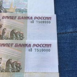 5 банкнот и Сертификат сберегательного банка СССР