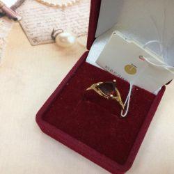 Χρυσό δαχτυλίδι με ρόδι