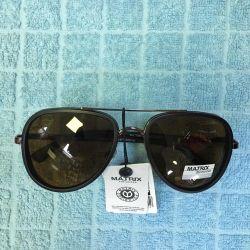 Солнцезащитные очки MATRIX, новые