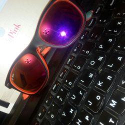 Ochelari de soare pentru protecție la soare