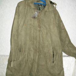Windbreaker jackets, new, for women