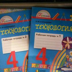 Technology. Workbook.4 class.2 parts.