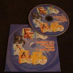 Комплекс из 6 уникальных методик на одном диске