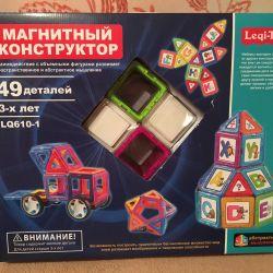 Magnetic designer leqi-toys 49 children