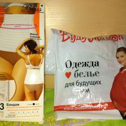 Postpartum bandage or after surgery.