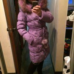Куртка зимняя. Пуховик