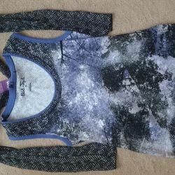 Νέο μπλουζάκι με κασκόλ