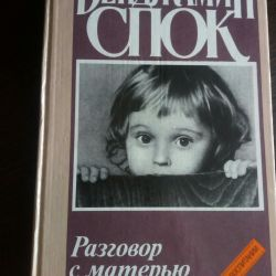 The book of Benjamin Spock. Book about parenting