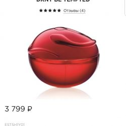 Perfume New, Be Tempted by DKNY, Sealed