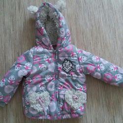 Χειμερινό σακάκι 92 cm