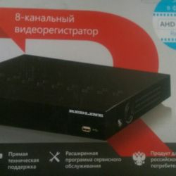 DVR Redline 4- 8-channel
