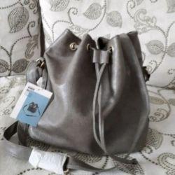 Bag-bag