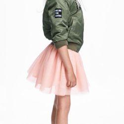 Skirt p92-110