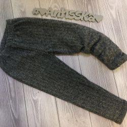 The warmed new leggings