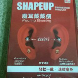 Slimming clips