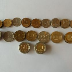 Coins 91-93 years