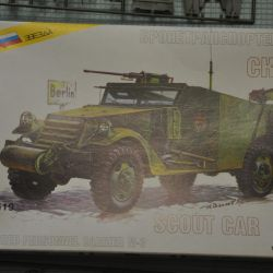 Model team M-3 armored personnel carrier Scout