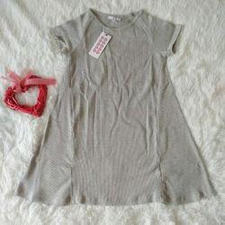 Πλεκτό φόρεμα (Αγγλία)
