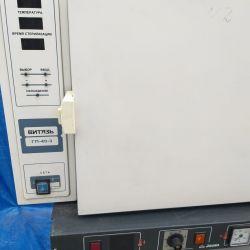 стерилизатор Витязь ГП-40-3, 40 л