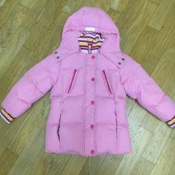Kız için ceket aşağı