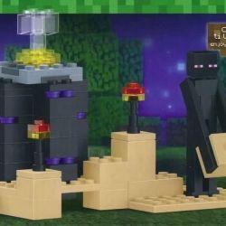 Νέος Σχεδιαστής Minecraft Endermen Minecraft