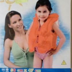 Swim vest new