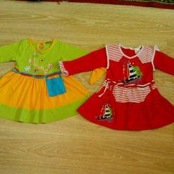 Summer dresses.