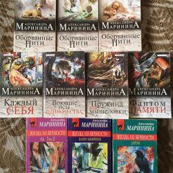 The Book of Detective Marinina
