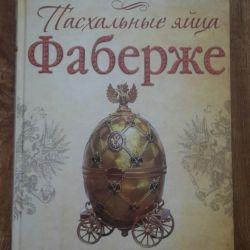 Faberge Paskalya Yumurtaları