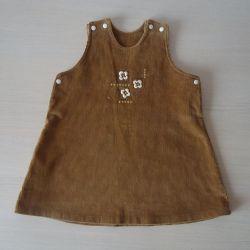 Velveteen φόρεμα, διάλυμα 98