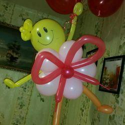 Фігурка пупсик