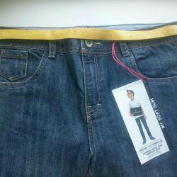 New jeans on a slender boy, p. 164