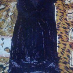 Φόρεμα τούντιο λύση 46-50
