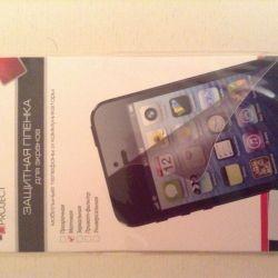 Плeнка на iphone 6