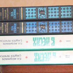 Kişisel kütüphaneden kitaplar