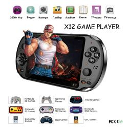"""Gamepad X12 5.1 """"Oyun Konsolu Konsol Oynatıcı"""