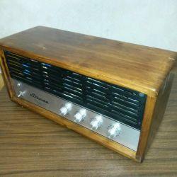 Amplificator de tuburi
