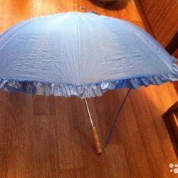 Umbrella large