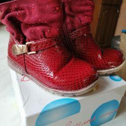 Demi-season boots solution 23