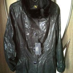 Куртка пальто Кожа Норка