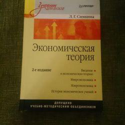 Economic Theory (Simkina)