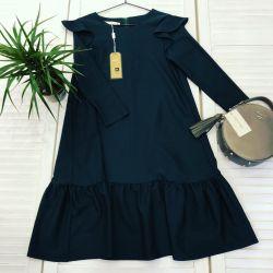 Chic New Dresses 42-44