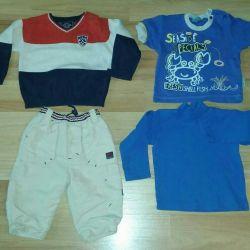 Вещи пакетом для мальчика + обувь